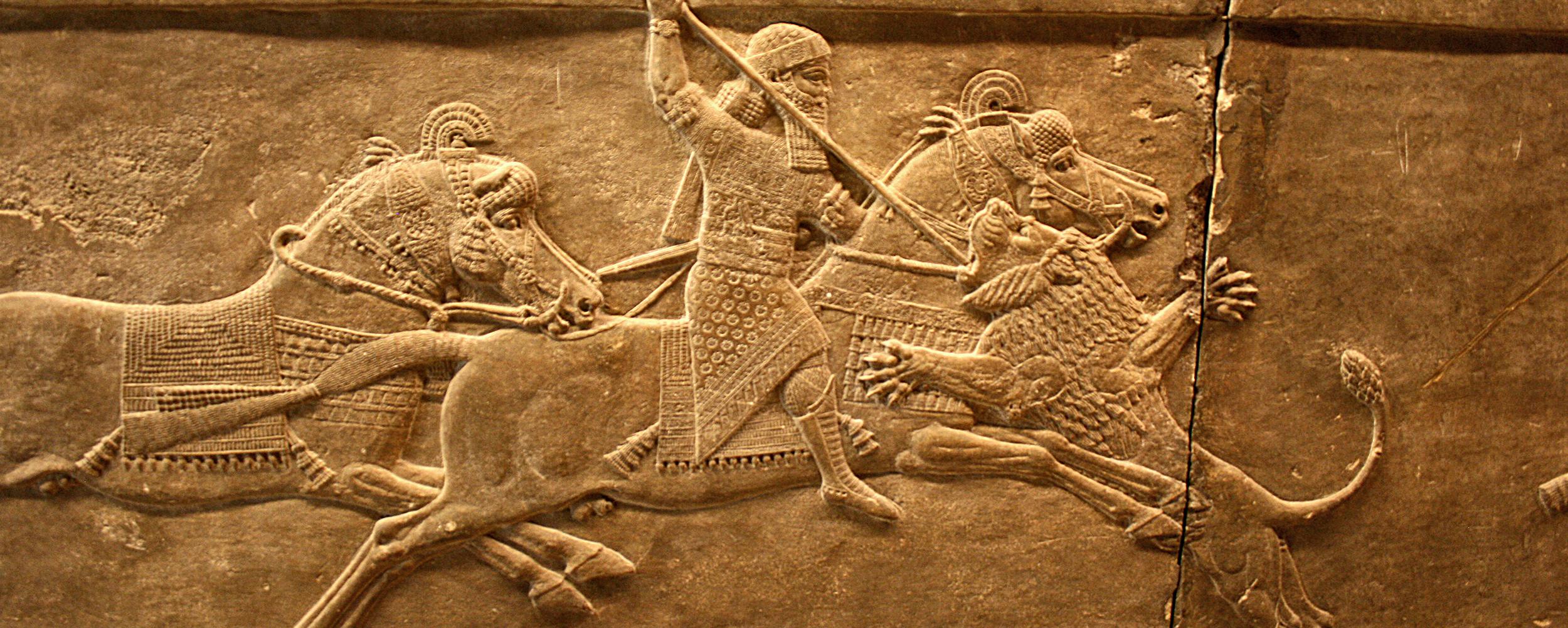 Mesopotamia British Mus